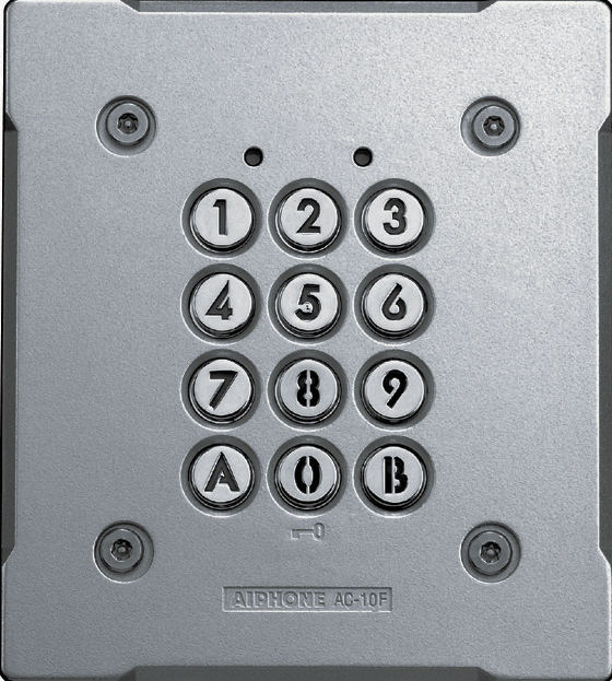 Access Control Flush Mount Keypad