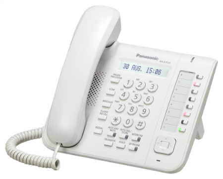Telephone Digital 8 Button LCD White